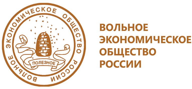 Вольное экономическое общество России